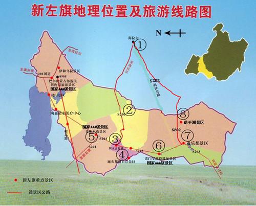 阿尔山方向      d1:游览七仙湖景区—参观诺门罕战役遗址—阿
